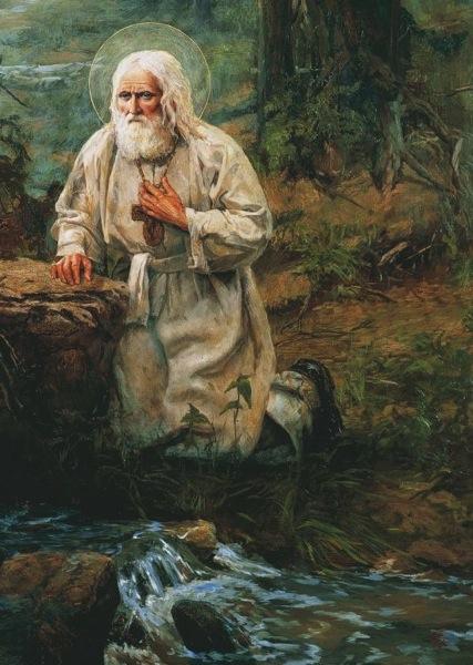 St seraphim sarovsky